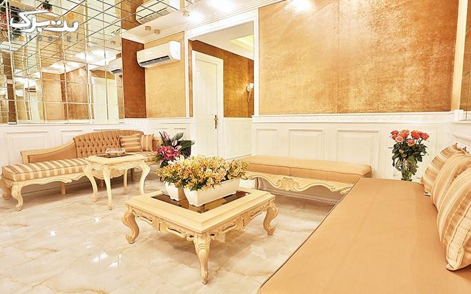 سورپرایز طلایی ویژه کل نواحی از روی جدول