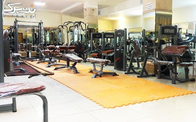 دوره حرکات اصلاحی در مجموعه ورزشی آفرینش سلامت