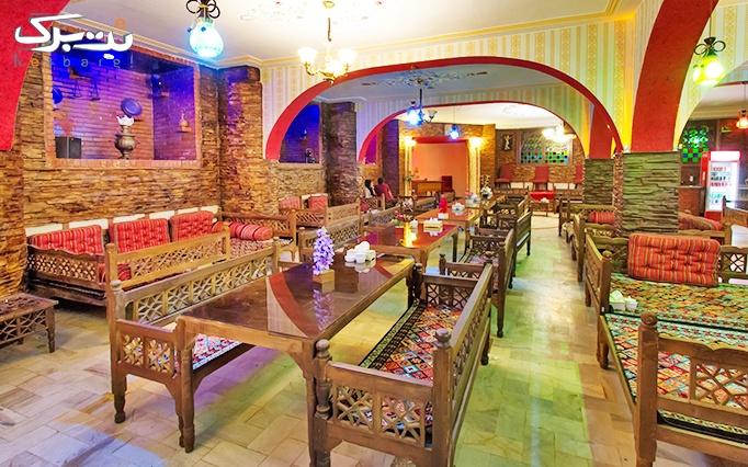کافه رستوران سنتی ترنج با سرویس دیزی و چای سنتی