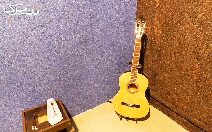 آموزش آواز و صداسازی در آموزشگاه پوپیتر