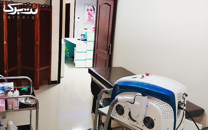 لیزر دایود 2017 در مطب دکتر ابارشی