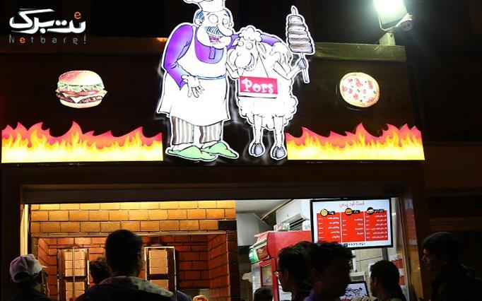 کباب ترکی پرس با منوی انواع کباب ترکی