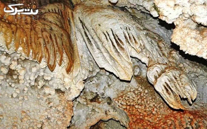 تور آب گرم محلات و غار چال نخجیر