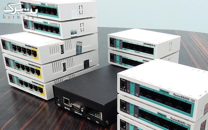 کارگاه میکروتیک در موسسه راهین سیستم