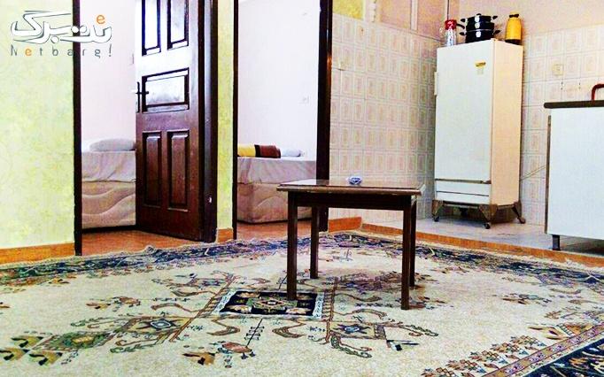 اقامت در خانه مسافر نیرومان