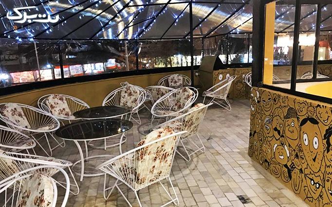 کافه رستوران آلاچیق با منوی باز کافی شاپ