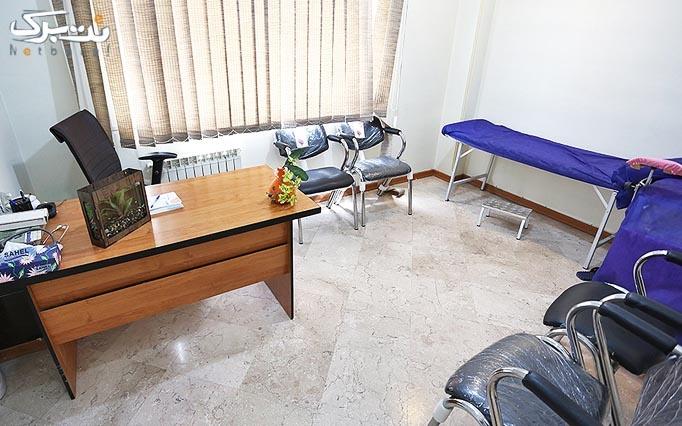 میکرونیدلینگ در مطب دکتر شریفی