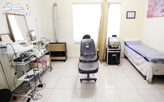 هیدرودرم در مطب پزشک