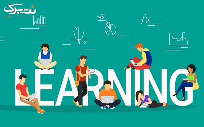 کلاس های تقویتی در آموزشگاه قلم برنا