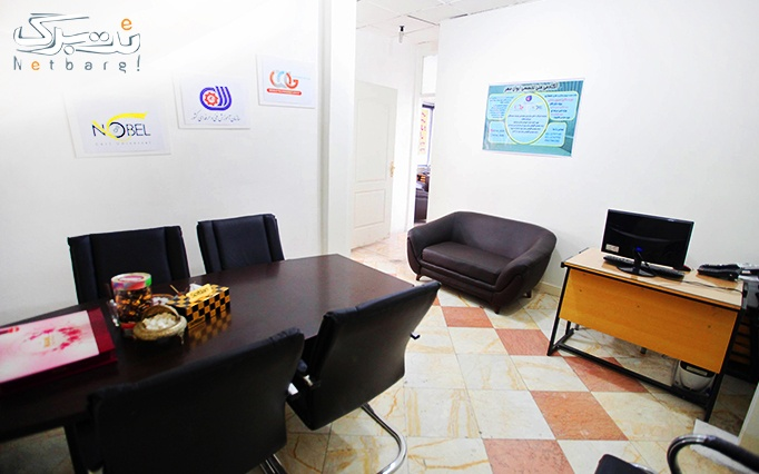 آموزش اتوکد در آموزشگاه معماری ایوان مهر