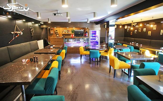 کافه رستوران کوکو با منوی باز صبحانه
