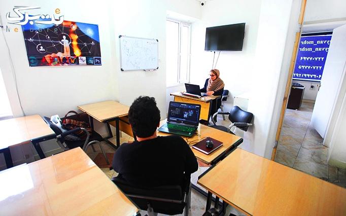 آموزش فتوشاپ در آموزشگاه معماری ایوان مهر