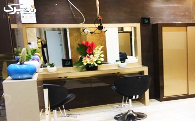 مش و لایت مو در آرایشگاه رز آرا