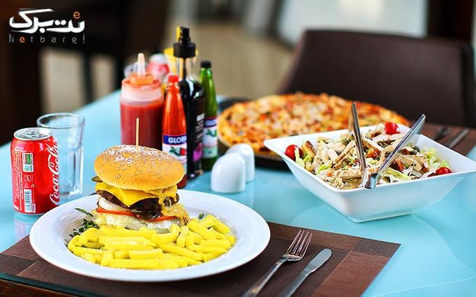 پکیج ناهار یا عصرانه دونفره دررستوران ملل پل طبیعت