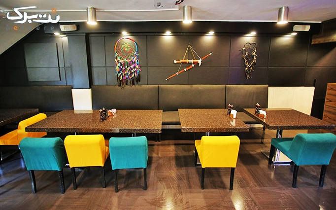 کافه رستوران کوکو با منوی باز غذایی و کافه