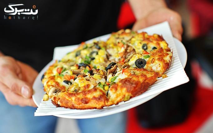 فست فود یامی با منوی باز ساندویچ، برگر و پیتزا