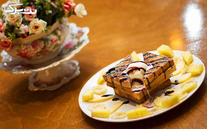 کافه بیتر سوییت با منوی باز صبحانه متنوع و پرانرژی