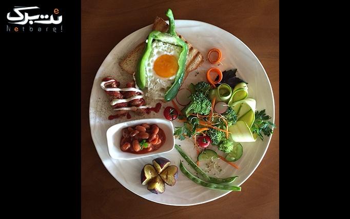 کافه رستوران آلاچیق با منوی باز صبحانه