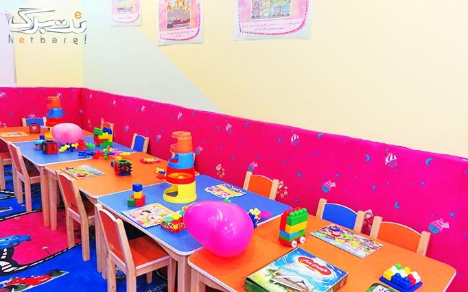کارگاه آموزشی برای والدین در خانه کودک