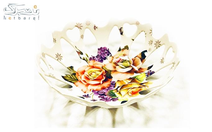 ظرف میوه ملامین شیاردار  از دنیای زیبا