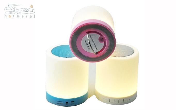 چراغ خواب بلوتوثی از روشنایی نورپردازی AGNOOR