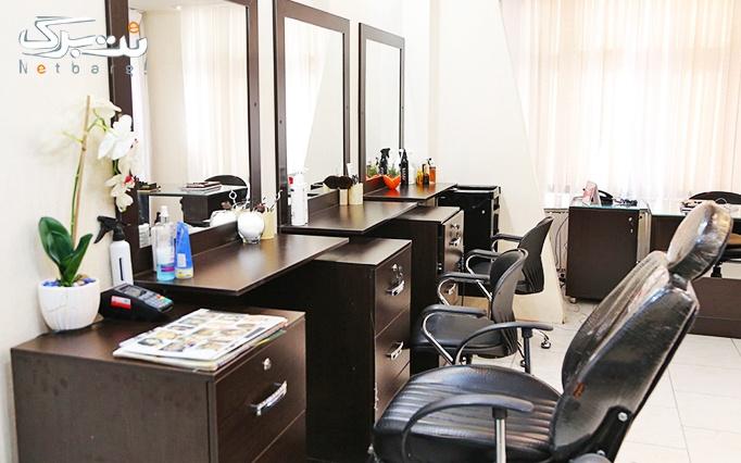 براشینگ مو در سالن زیبایی سارمه