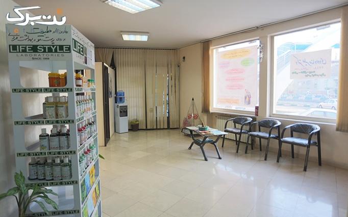 لیزر الکساندرایت بایوس در مطب دکترداوودی
