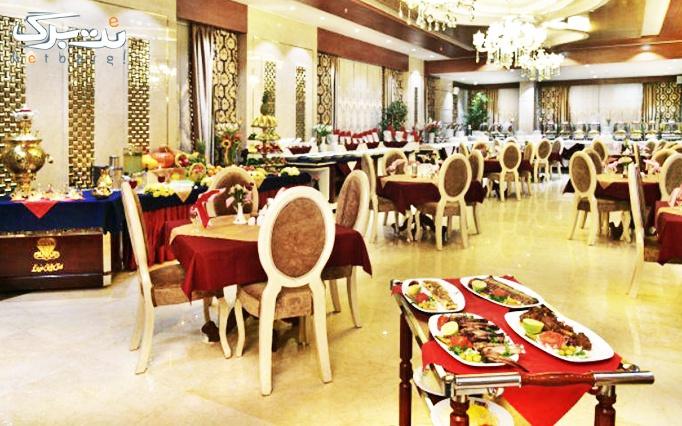 اقامت همراه صبحانه در  هتل الماس نوین 4 ستاره تاپ