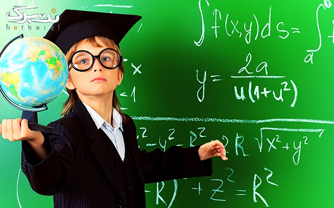 کلاس های آمادگی تیزهوشان و نمونه دولتی در قلم برنا