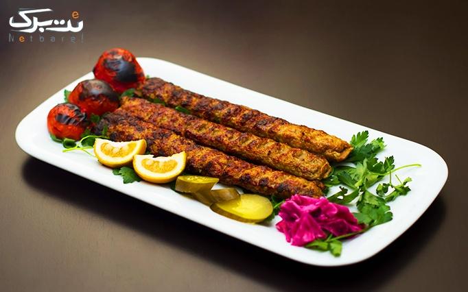 رستوران ته دیگ طلایی با منوی باز غذای اصیل ایرانی