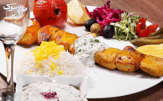 رستوران سنتی نارنجستان با منوی باز غذاهای متنوع