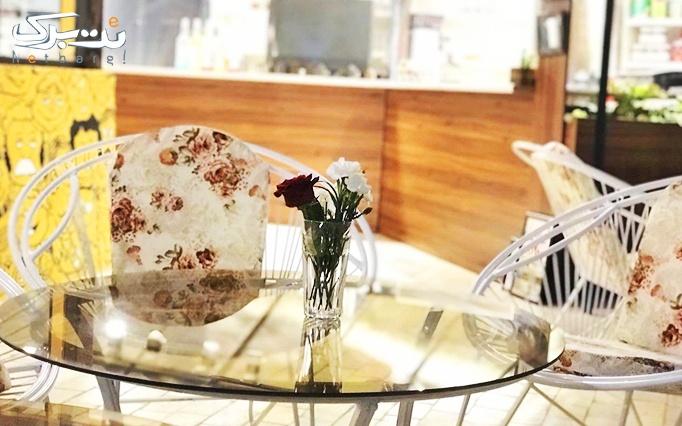 کافه رستوران آلاچیق با منوی باز غذایی