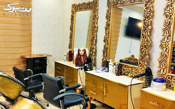 اصلاح ابرو در سالن زیبایی نینا