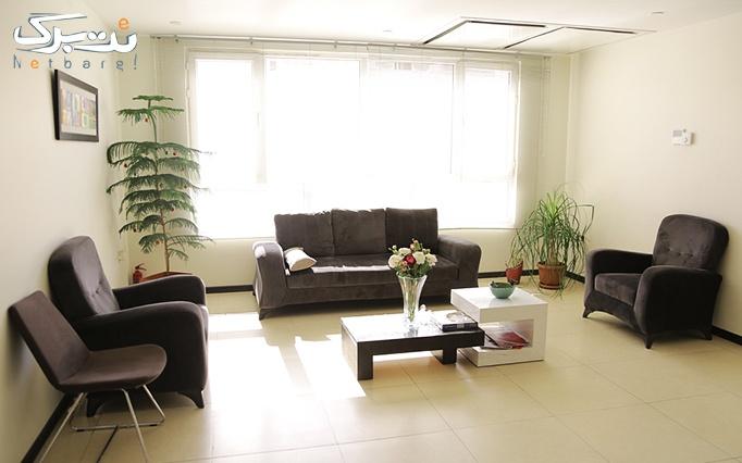 لیزر SHR در مطب خانم دکتر صفاریان