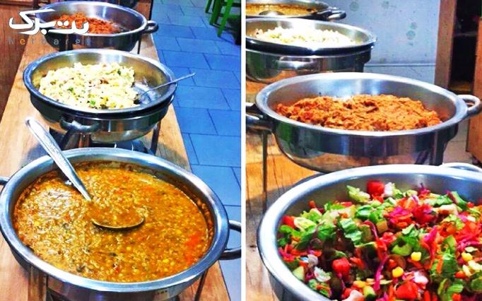 رستوران گیاهی خانه با منوی باز غذای ایرانی و فرنگی