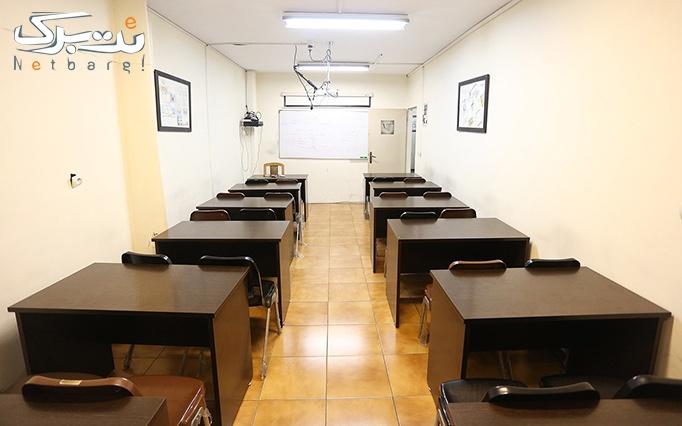 آموزش ویترای در آموزشگاه ایوان خانه معمار