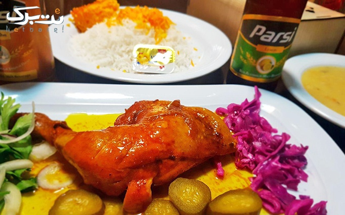 رستوران جوجه طلایی با منو غذای ایرانی (انواع چلو)