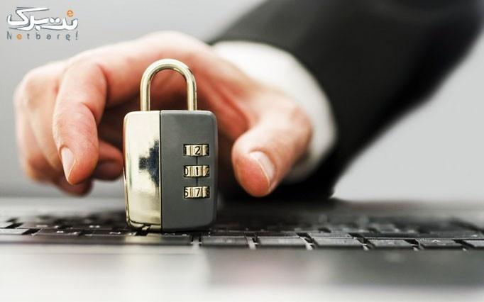 کارگاه مقابله با هک و مفاهیم امنیت در نگین دانش