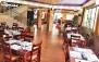 کافه رستوران گیله وا با منوکافه،رستوران و چای سنتی