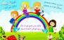 کارگاه مادر خلاق-کودک شاد در کلینیک مددکاری مهرآنا