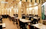 رستوران ارکیده با سینی افطار به همراه شام