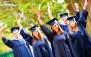 اخذ پذیرش تحصیل رایگان در موسسه آریا کوشا