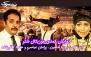 ویژه عاشقانه پرتخفیف: نمایش فوق کمدی و موزیکال شتر