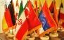 آموزش زبان فرانسه ، اسپانیایی و ایتالیایی در طلیعه