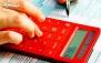 آموزش نرم افزار حسابداری سپیدار در محاسبات کبیر