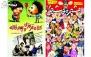 نمایش انیمیشن در خانه بازی و خلاقیت بازباران