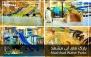 استفاده نیمه وقت پارک آبی ایرانیان مشهد