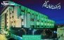 فست فود هتل خانه سبز سه ستاره با منوی باز