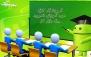 آموزش اکسل مقدماتی و پیشرفته در کاژه