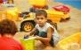 سرزمین ماسه (ویژه کودکان) در مجموعه مگامال